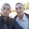 Сергей, 30, Новомосковськ