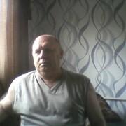 вова 61 Черногорск