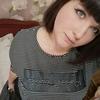 Эва, 20, г.Новомосковск