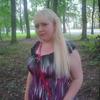 irina, 26, г.Ленинский