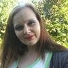 Таня, 26, г.Жмеринка