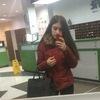 Alisa, 16, г.Пермь