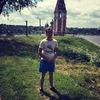Серега, 28, г.Тутаев