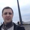 Майкл, 30, г.Ангарск