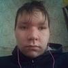 Данил, 16, г.Ижевск