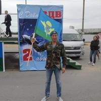 Владимир, 51 год, Дева, Челябинск