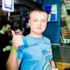 Иван Кулагин, 23, г.Трубчевск