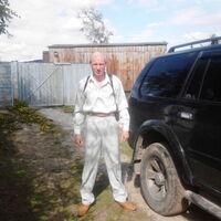 Михаил, 36 лет, Лев, Сургут