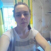 Екатерина, 26 лет, Стрелец, Дзержинск