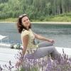 Flower, 39, г.Краматорск