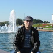 Дима 38 Ташкент