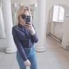Анастасия, 19, г.Челябинск