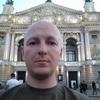 Сергій Станіславчук, 36, Кам'янець-Подільський