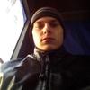 Дмитрий Сингур, 18, Макіївка