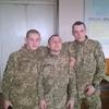 Александр, 21, г.Гвардейское