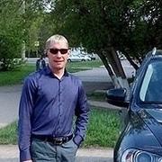 Денис 40 Кемерово