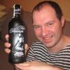 Сергей, 28, г.Бологое