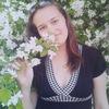 Полина, 27, г.Челябинск