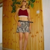 Amazonka__, 37, г.Натания