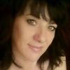 Елена, 47, Краснодон