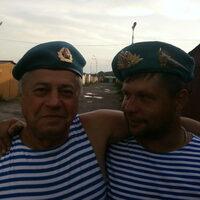 СЕРГЕЙ, 67 лет, Лев, Киселевск