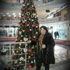 Елена, 46, г.Коломна