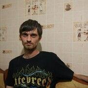 Александр 37 лет (Скорпион) Городище (Пензенская обл.)
