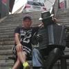 Виталий, 54, г.Фокино
