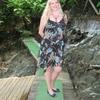 karolina, 40, г.Катания