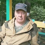 АЛЕКСАНДР 59 Новомосковск