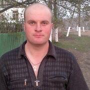 Василий 36 Кутулик