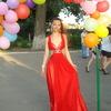 Dashulya Pinchenko, 29, Nova Vodolaha