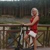 Ольга Мальцева, 41, г.Омск