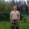 Вик, 36, г.Киров
