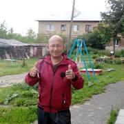 Евгений 46 Камышлов