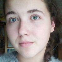 Ульяна, 21 год, Водолей, Ростов