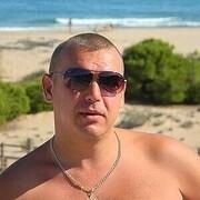 Maksim 40 Вильнюс