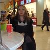Лара, 40, г.Воронеж