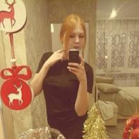 Марина, 23 года, Близнецы, Иркутск