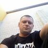 Vitaliy, 36, г.Александрия