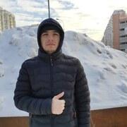 Kinguba08 30 Москва
