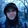 Максим, 21, г.Цюрих