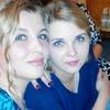 Nina, 34, Krasnopolie