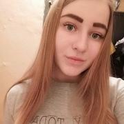 Екатерина 19 Самара