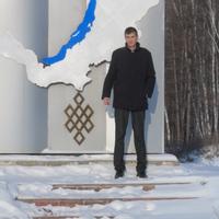 Влад, 38 лет, Лев, Новомосковск