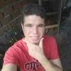 patricio, 22, г.Буэнос-Айрес
