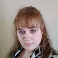 Лена, 34 года, Стрелец, Москва