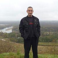 Алекс, 43 года, Скорпион, Ростов-на-Дону