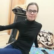 Алина Мышкина 21 год (Близнецы) Ишимбай
