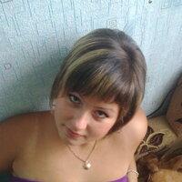 Мария, 29 лет, Стрелец, Новочеркасск